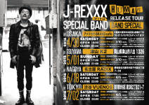 """J-REXXX""""HUMAN"""" RELEASE TOUR <BAND SPECIAL>"""