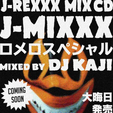 jrexmix_ad1-1