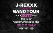 J-REXXX BAND TOUR 2017 SPRING開催します!!