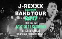 J-REXXX BAND TOUR 2017 SPRING in 神戸
