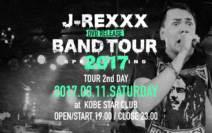 J-REXXX BAND TOUR 2017 SPRING in 神戸