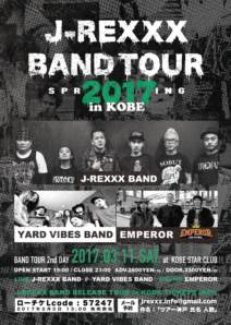 3/11(SAT)J-REXXX BAND TOUR in KOBE詳細発表