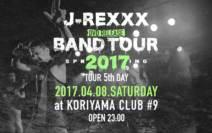 J-REXXX BAND TOUR 2017 in KORIYAMA  <5th DAY>