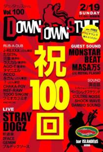 DOWN TOWN STYLE Vo.100