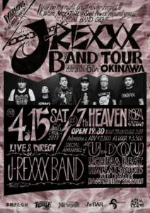 J-REXXX BAND TOUR 2017 in OKINAWA <6th DAY>