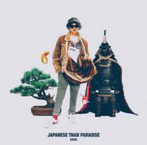 SOCKSアルバムJAPANESE THAN PARADISEに参加してます!