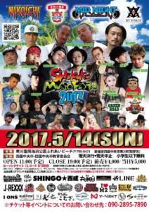 SHUKOKU MUSIC FESTA