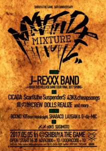 J-REXXX BAND TOUR 2017 in TOKYO <FINAL>