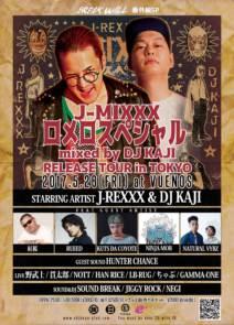 5/26 ロメロスペシャルリリースツアー東京@VUENOS