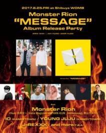 "Monster Rion""MESSEAGE""Album Release Party"