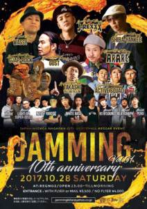 JAMMING 10th Anniversary
