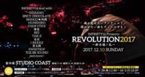 REVOLUTION2017