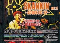 SKANKIN' ACOUSTIC SP