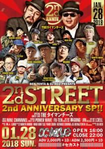 2nd STREET 2nd ANNIVERSARY