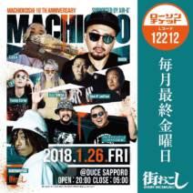 MACHIOKOSHI