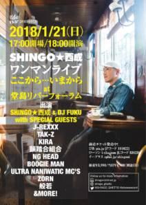 SHINGO★西成 ワンマンライブ
