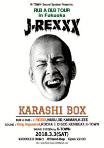 KARASHI BOX J-REXXX RUB A DUB TOUR in FUKUOKA