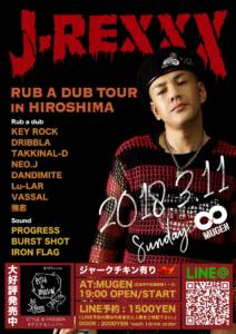 J-REXXX RUB A DUB TOUR in HIROSHIMA