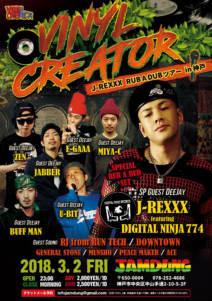 Viynal CREATOR J-REXXX RUB A DUB TOUR in KOBE