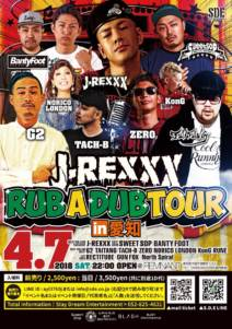 J-REXXX RUB A DUB TOUR in 愛知