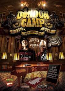 DON DON CAMP Vol.3