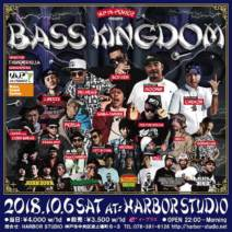 – V.I.P. HI POWER PRESENTS –  BASS KINGDOM