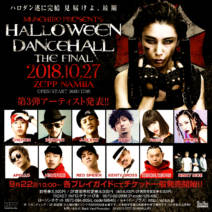 MUNEHIRO PRESENTS HALLOWEEN DANCEHALL