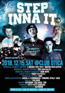 STEP INNA IT vol.14