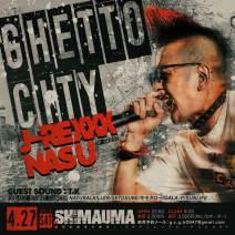GHETTO CITY