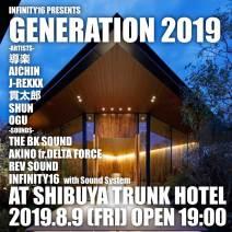 GENERATION 2019